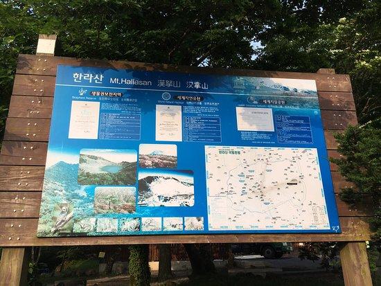 Hallasan National Park : photo5.jpg