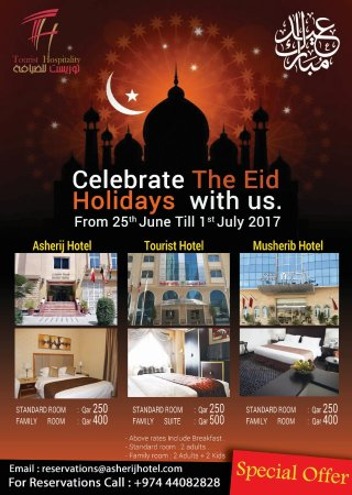 Musherib Hotel: Celebrate ur Eid Holidays with Us!