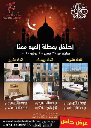 Musherib Hotel Image