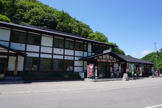Tateiwa Area Tourist Information Center Tateiwa Bussan-kan
