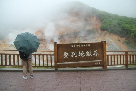 Noboribetsu, Japan: At the entrance
