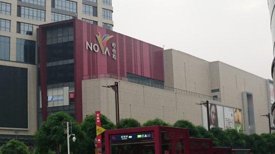 Фошань, Китай: 外観