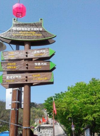 Suwon, Güney Kore: the mark
