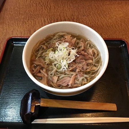 Yamagata Chottotei