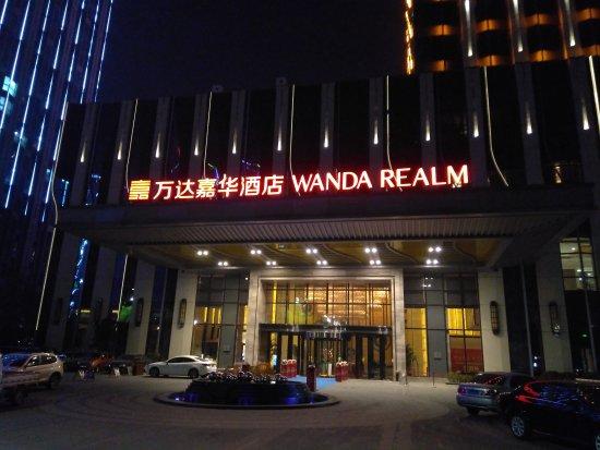 Bengbu, China: IMG_20170506_194746_large.jpg