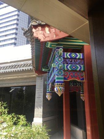 Capital Hotel Beijing: La camera, la vista ed il buffet della colazione
