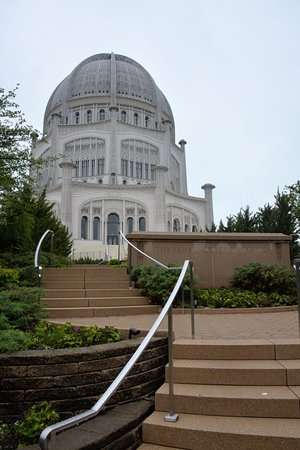 Wilmette, Ιλινόις: The Bahai house of worship