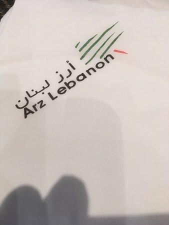 Arz lebanon restaurant dubai restoran yorumlar for Arz lebanese cuisine