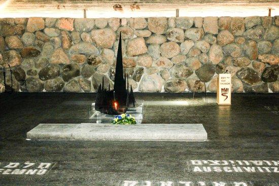 Mémorial de Yad Vashem : Jerusalem: Yad Vashem יד ושם