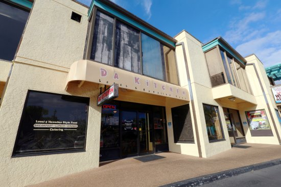 Located in Rainbow Mall off South Kihei Road
