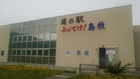 Shimamaki-mura Photo