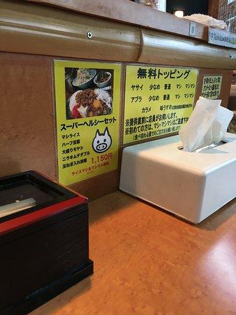 町田市, 東京都, やさいのマシとマシマシは初心者はオーダーできません
