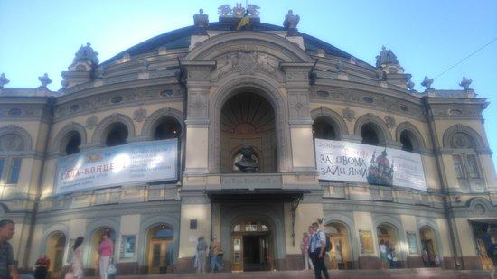 National Opera House of Ukraine: DSC_0169_large.jpg