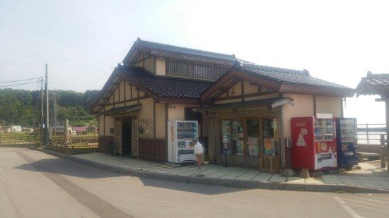 Michi-no-Eki Esashi