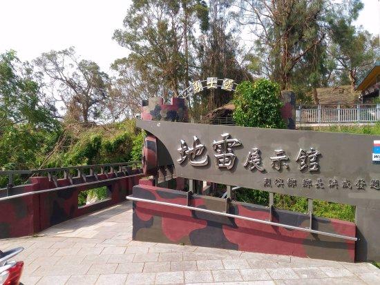 Kinmen, Tajwan: 地雷展示館