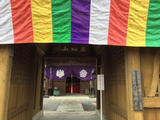 Yokoze-machi, Giappone: 仁王門