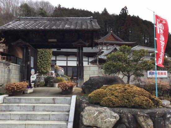 Yokoze-machi, Giappone: 長興寺