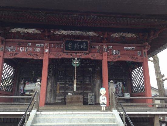 Yokoze-machi, Giappone: 小川山 語歌堂 (札所五番)
