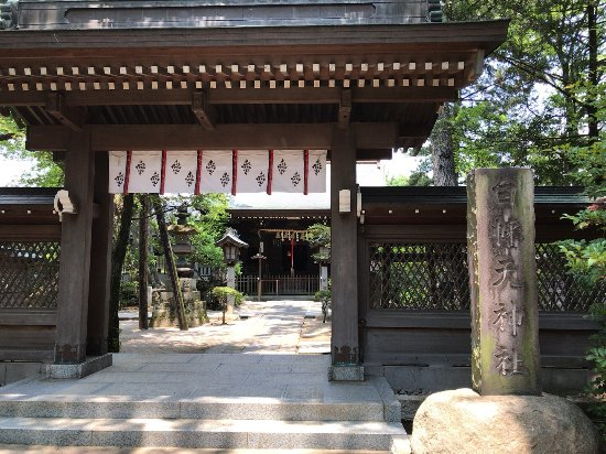 Shirahataten Shrine