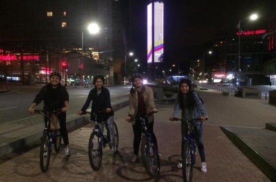 Excursión en bicicleta extendida