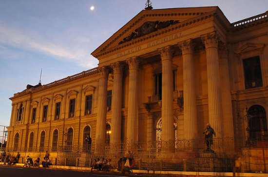 Centre historique de San Salvador et...