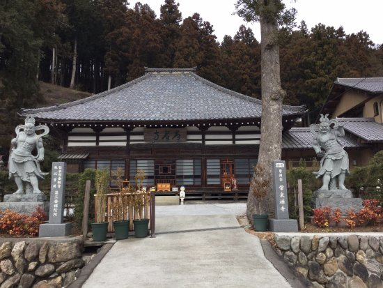 Iwamotosan Josenji Temple