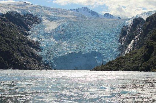 Blackstone Bay Glacier Cruise from...