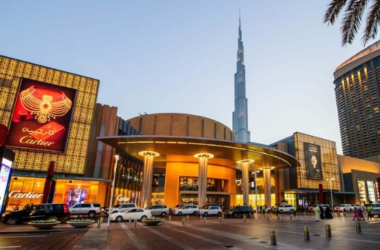 Dubai All Day Tour with lunch at Burj...