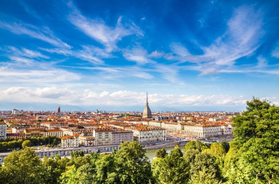 Turin: 2-Hour Private Guided Tour and...