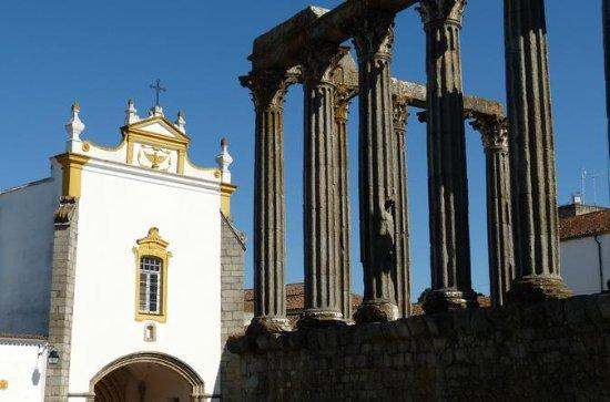 Évora Medieval Tour