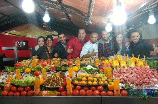 Petit tour de ville de Marrakech en...