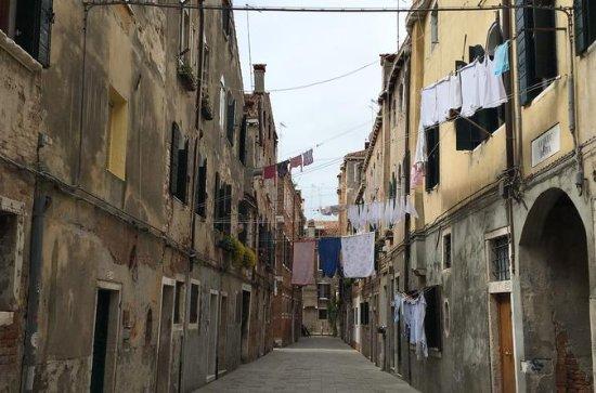 ヴェネツィアのウォーキングツアー