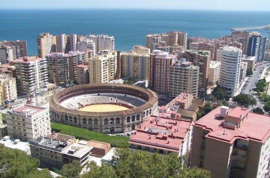 Tour privado - Málaga