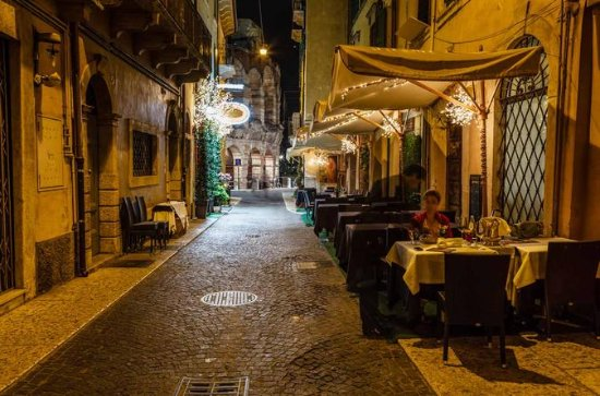 Mysterious Verona - The town and its myths