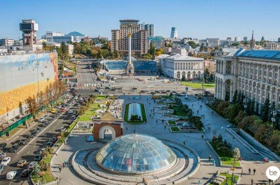 Kiev rivoluzionario