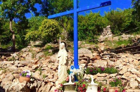 Bleib und bete in Medjugorje
