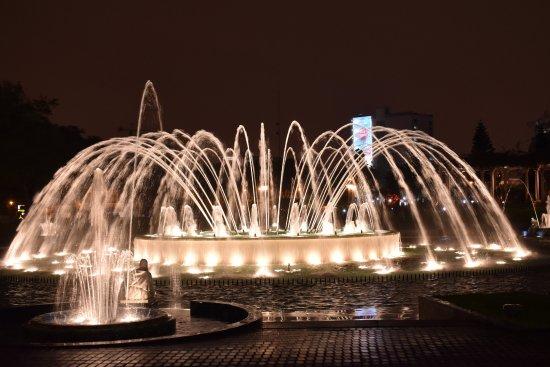 Radisson Hotel Decapolis Miraflores: Magical water city