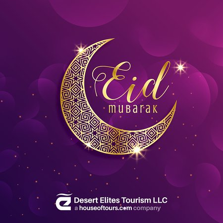 Eid al fitr greetings picture of desert elites tourism llc dubai desert elites tourism llc eid al fitr greetings m4hsunfo Choice Image