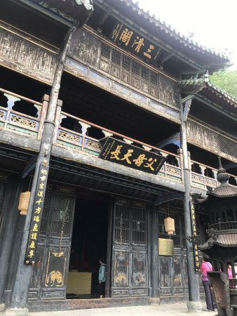 Danjiangkou, Cina: photo8.jpg