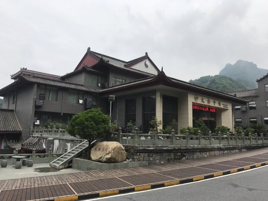 Taiji Hotel