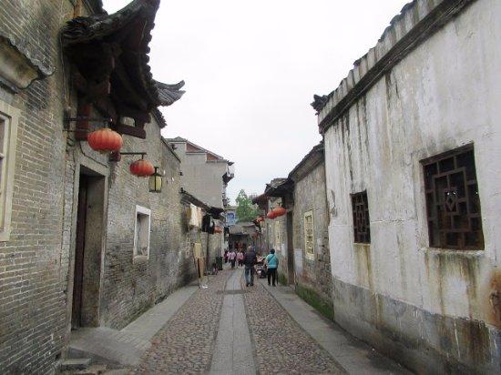 Zao'er Lane