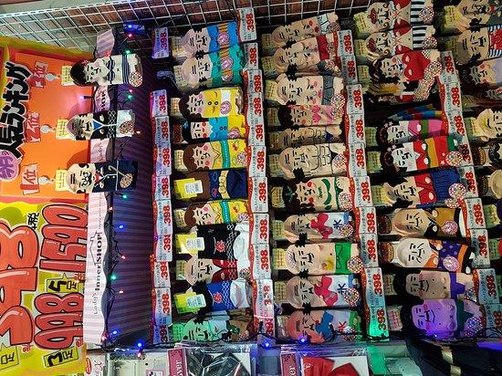 Shinsaibashi : Shop, shop, shop...... bargains