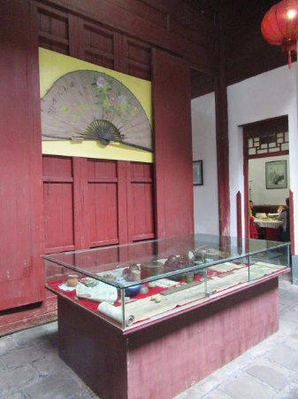 Ganzhou, Kina: 董府 Dong Fu