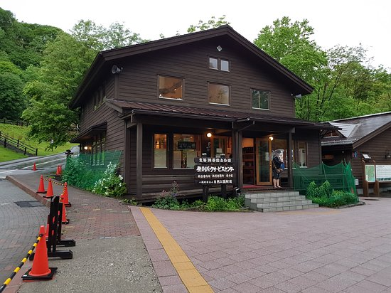 Noboribetsu, Japan: Main entrance/toilets