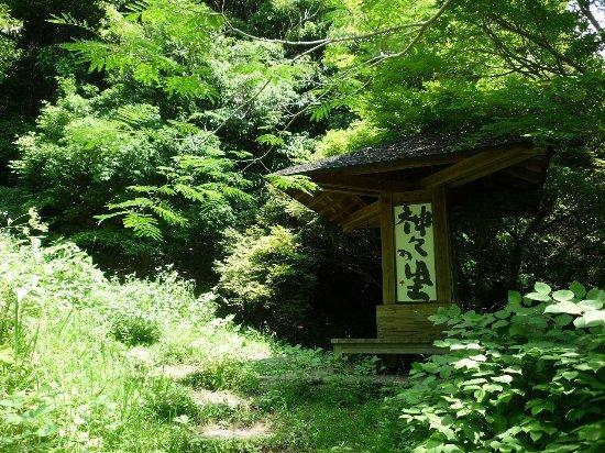 Cave of Kumaso