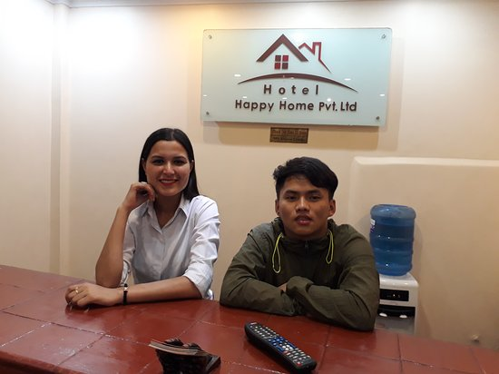 Hotel Happy Home: 20170623_160140_large.jpg