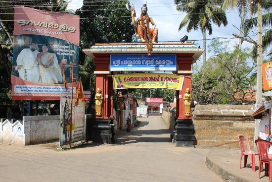 Sree Parasurama Temple