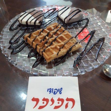 Beit She'an, Israel: הקינוח סורבה הטעים