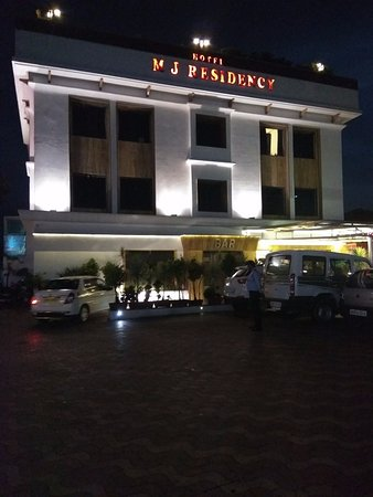 MJ Residency: at night