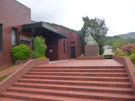 Matsushita Art Museum Foto